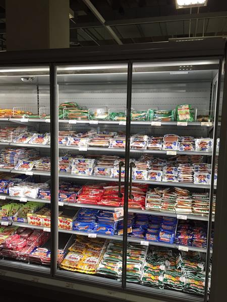 vetrine refrigerate su misura